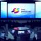 """Moskovski internacionalni forum za inovativni razvoj – """"Otvorene inovacije"""""""