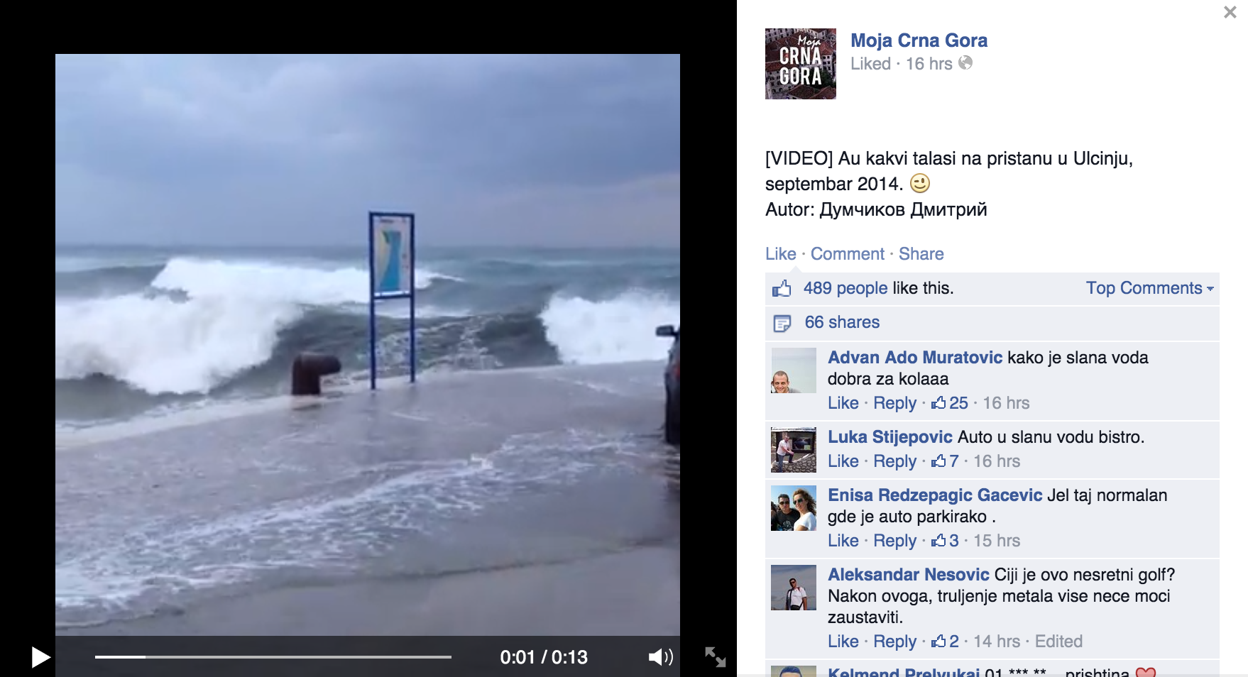 Screen Shot 2014-09-04 at 12.59.09