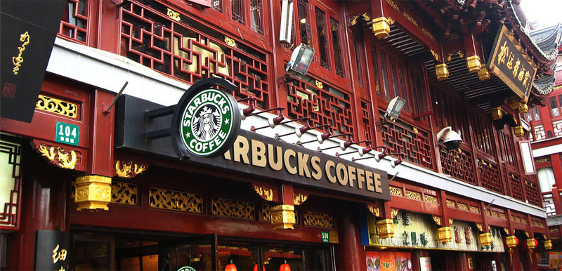 china-starbucks