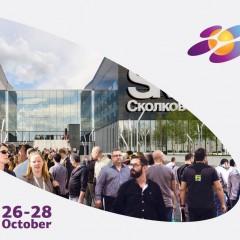 Moskovski Forum o inovacijama ugostiće 12 hiljada učesnika
