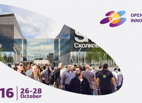 Moskovski Forum o inovacijama ugostiće 12 hiljada učesnika!