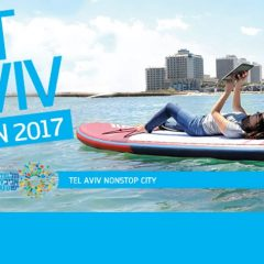 """""""Globe Scout Me"""" je pobjednik takmičenja """"Start Tel Aviv 2017"""""""